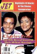 10 фев 1997