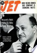 4 янв 1968