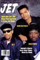 11 мар 1991