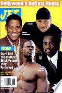 9 фев 1998
