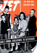 25 апр 1968