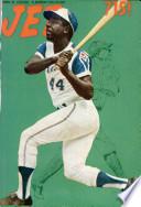 25 апр 1974