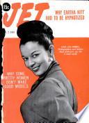 2 дек 1954