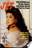 16 дек 1991