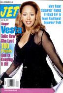 28 июл 1997