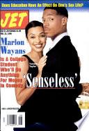 23 фев 1998