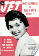 10 фев 1955