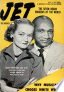 8 янв 1953