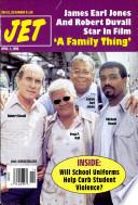 1 апр 1996