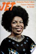 6 дек 1973