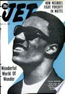 21 дек 1967