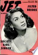27 ноя 1952