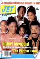 29 янв 1996