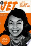 4 июн 1959