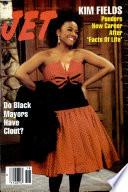 2 май 1988