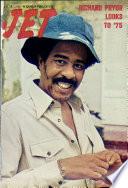 9 янв 1975