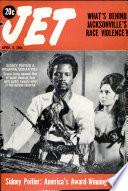 9 апр 1964