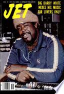 22 дек 1977
