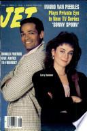 18 апр 1988