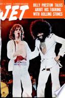 11 сен 1975