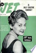 20 янв 1955