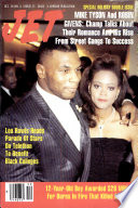 28 дек 1987 г. – 4 янв 1988 г.