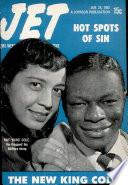 24 янв 1952