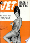 4 окт 1962