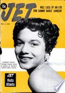9 дек 1954