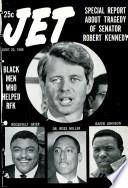 20 июн 1968