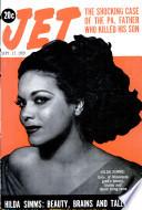 17 сен 1959