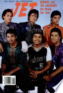 21 май 1984
