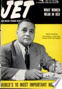 20 ноя 1952