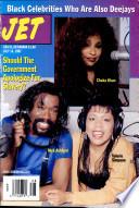 14 июл 1997