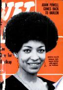 11 апр 1968