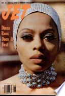 18 май 1978
