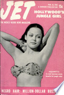 14 фев 1952