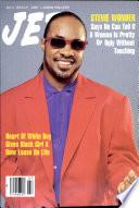 8 июл 1991