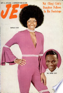 4 сен 1975