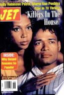 16 ноя 1998