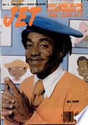 11 май 1978