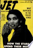 7 фев 1952