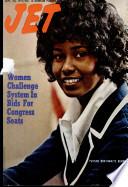 28 сен 1972