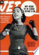 20 сен 1962