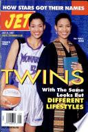 21 июл 1997