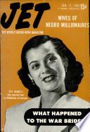 17 янв 1952