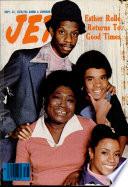 21 сен 1978