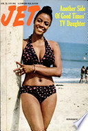 28 авг 1975