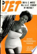 14 ноя 1957