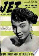 25 дек 1952